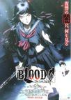 剧场版 BLOOD-C The Last Dark